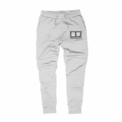 Moya Brand T20 Joggers - Fighters Market