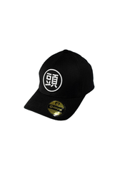 Atama Logo Hat - Fighters Market