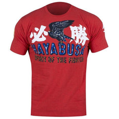 Hayabusa Victory Tee - Fighters Market