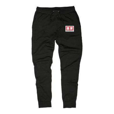 Moya Brand Reventor Jogger - Fighters Market