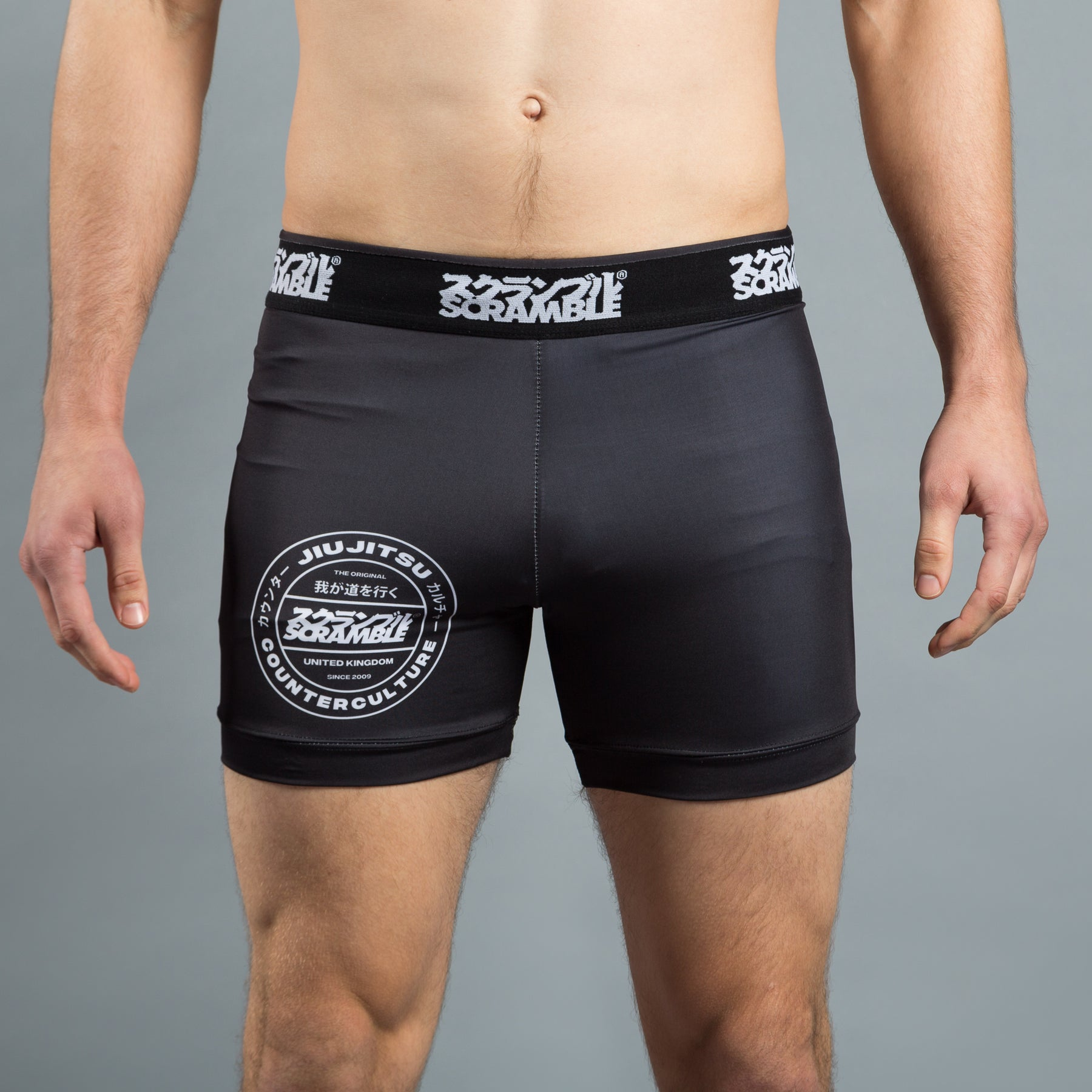 2019 discount sale new arrive affordable price Scramble Roundel Vale Tudo Shorts