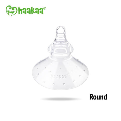 Haakaa Silicone Breastfeeding Nipple Shield
