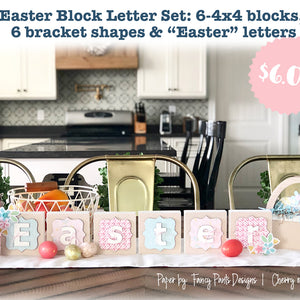 Easter Blocks Set