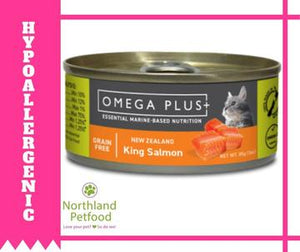 Omega Plus- King Salmon 85g- Buy 6 Get 10% Off!