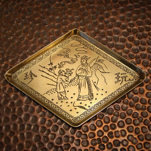 "Edwardian English ""Orientalist"" Brass Dresser Tray (LEO Design)"