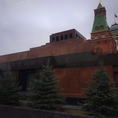 Vladimir Lenin's Mausoleum in Moscow's Red Square (LEO Design)