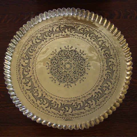 Middle Eastern Finely Hand-Tooled Brass Tray with Crenelated Gallery (LEO Design)