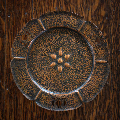 English Hand-Hammered and Pierced Copper Plate (LEO Design)