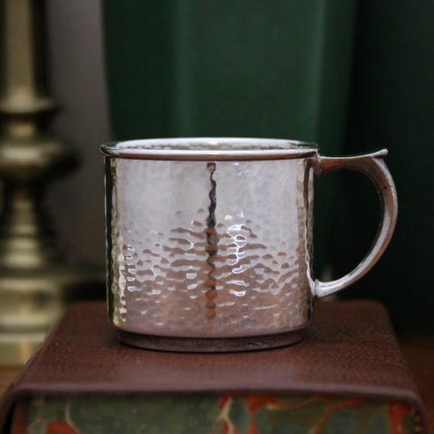 Hand-Hammered, Silver-Plated Christening Cup (LEO Design)