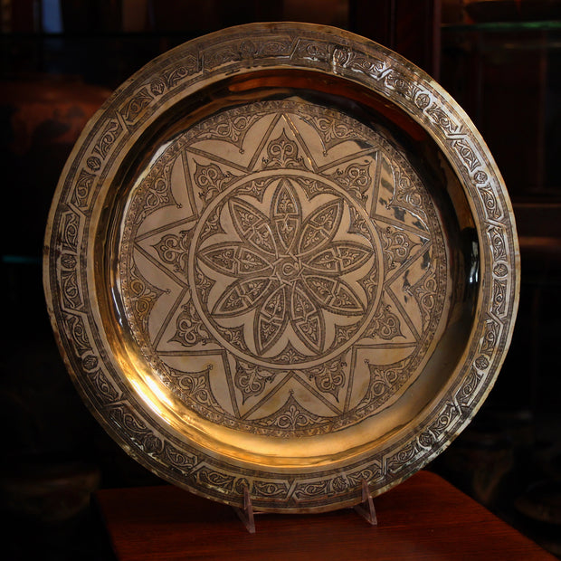Egyptian Brass Platter