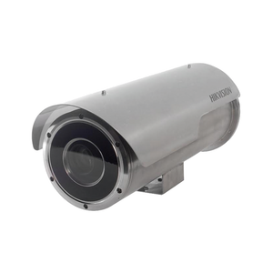 Camara IP HIKVISION 2 MP Lente varifocal 3.8 - 16 mm Visión Nocturna 50m PoE DS-2CD6626B/EH-IR5