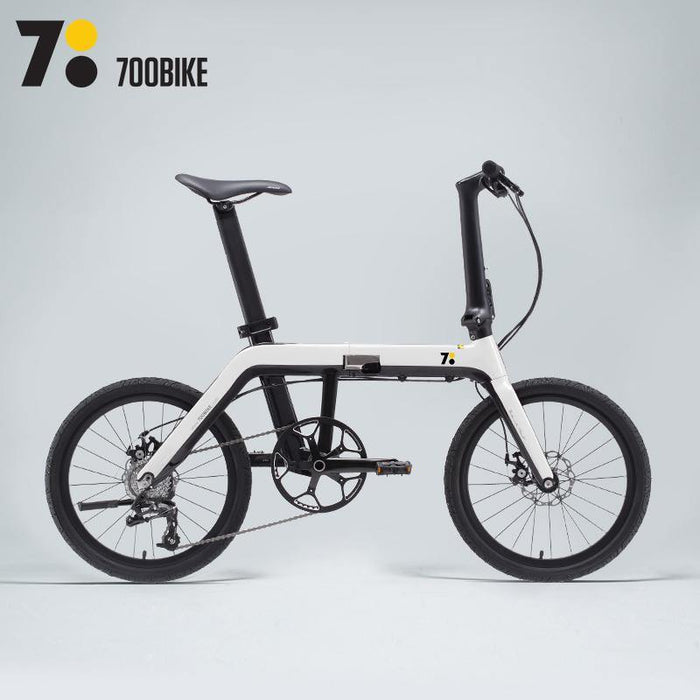 700Bike Galaxy - White