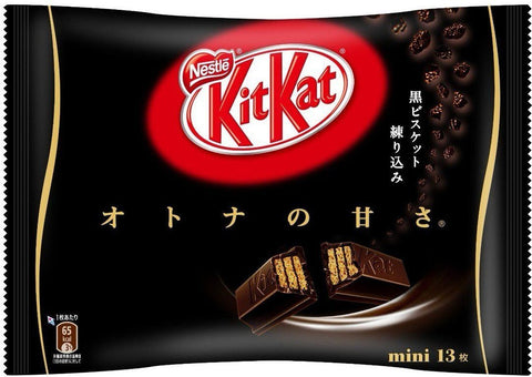 Kit Kat Dark (Japan)