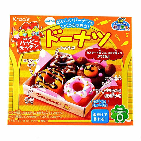 Kracie Happy Kitchen Donuts Kit - Japan [41g]