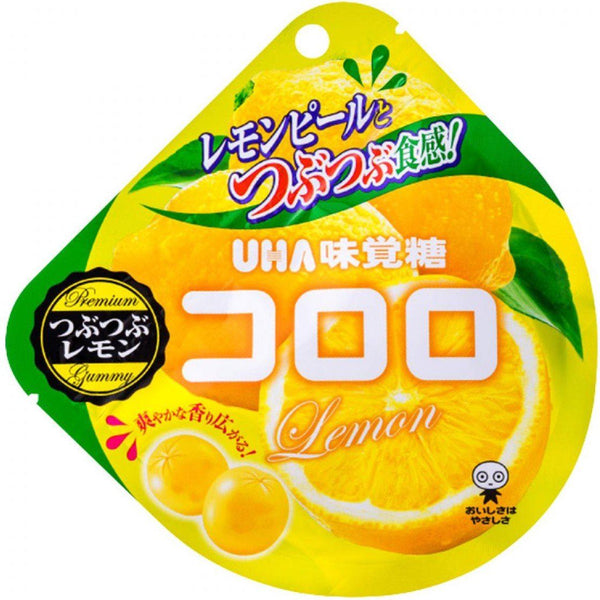Cororo Gummy Candy - Lemon (Japan)