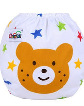 Hot Booty Diaper Cover