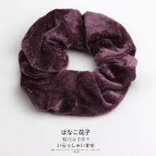 Woman Velvet Scrunchies Solid Color