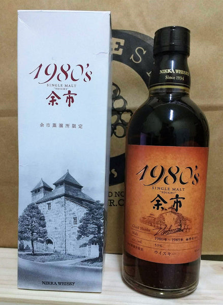 Nikka Yoichi 1980's Single Malt Blended Japanese Whisky