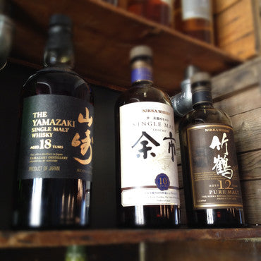 Japanese Whisky Some of the finest Japanese Whisky's available