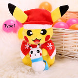 Baby Cute Soft Figures Plush Toys Cartoon Stuffed Animal Children Kids Toys