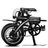 eelo 1885 eBike - Folding Electric Bikes