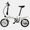eelo 1885 Disc eBike: in black or white finish