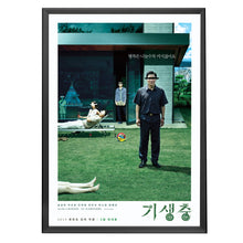 "Load image into Gallery viewer, 27x39 Black SnapeZo® Snap Frame - 1.25"" Profile"
