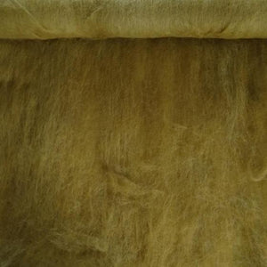 Lush Batts - Highland Felting and Fibre Supplies
