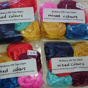 Mixed Colours Mulberry Silk Tops - Highland Felting and Fibre Supplies
