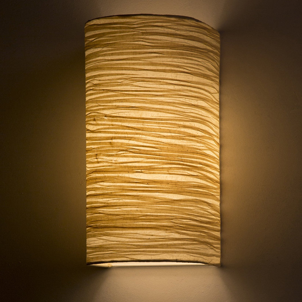 Tower Wall Lamp