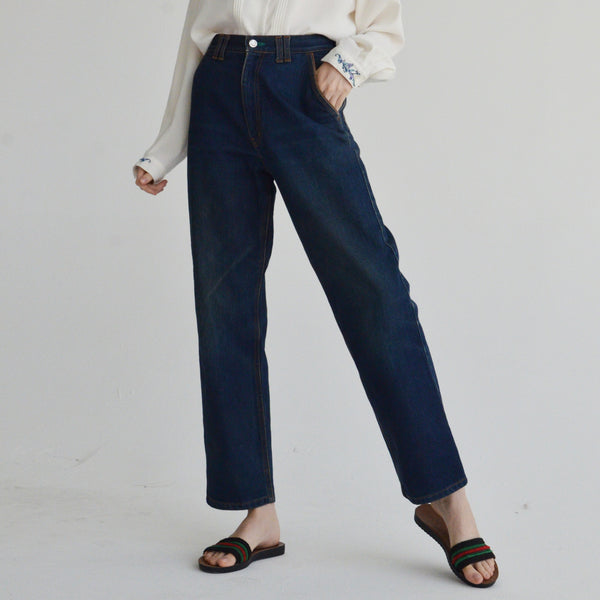 Vintage Giovanni Valentino High Waisted Jeans