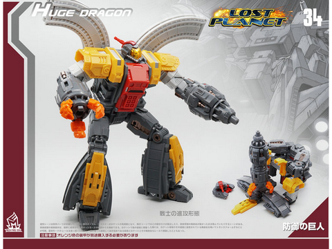 MFT - MF-34 Huge Dragon - TOYBOT IMPORTZ