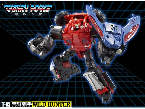 TFC TOYS - Trinity Force - TF-03 - Wildhunter - TOYBOT IMPORTZ