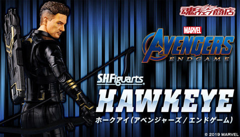 S.H.Figuarts - Avengers: Endgame - Hawkeye Limited Exclusive