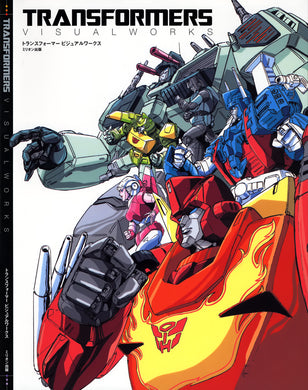Transformers Visualworks Art Book - Chinese Edition