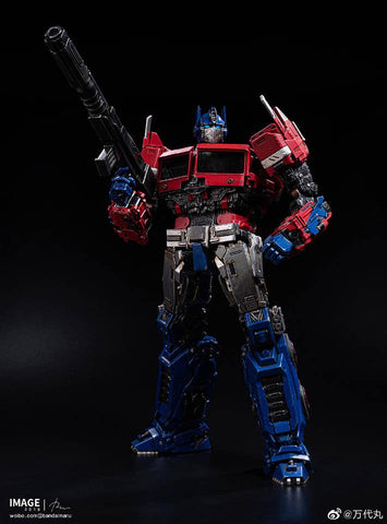 ToyWorld - TW-F09 Freedom Leader [Deluxe Version]
