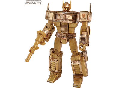 Takara Tomy - MP-10 Golden Lagoon Convoy