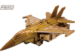 Takara Tomy Mall Exclusive - Golden Lagoon Starscream - TOYBOT IMPORTZ