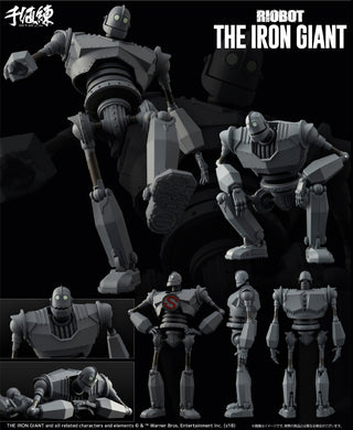 Sentinel - RIOBOT - The Iron Giant *Preorder*