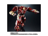 S.H.Figuarts - Avengers :  Infinity War - Hulk Buster Mark 2.0 - TOYBOT IMPORTZ
