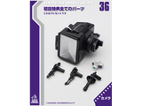 MFT - MF-36 Camera Brothers - TOYBOT IMPORTZ