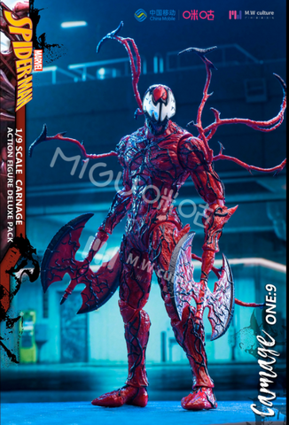 MIGu - Marvel Collection: Carnage