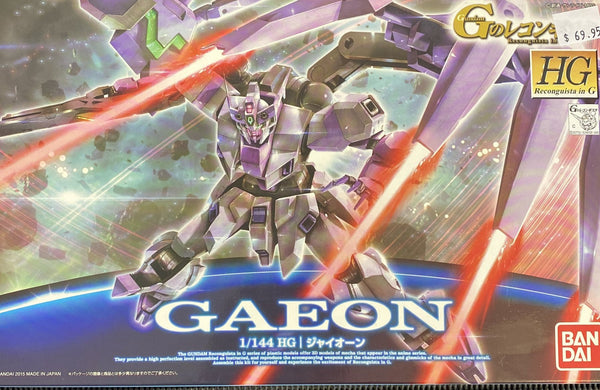 Gundam - HG Reconguista 1/144 Gaeon