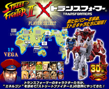 Takara Tomy Mall Exclusive - Street Fighters II X Transformers Ken VS Chun-Li *Preorder*
