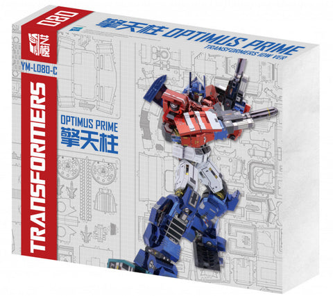 Transformers - MU Model IDW Optimus Prime MU Models - TOYBOT IMPORTZ