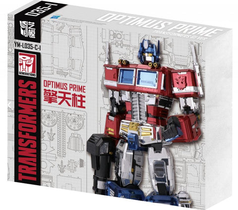 Transformers - MU Model G1 Optimus Prime MU Models - TOYBOT IMPORTZ