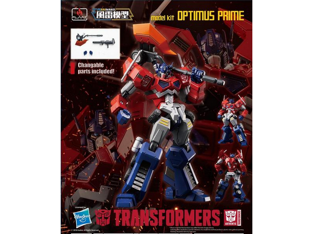 Flame Toys - Furai Model 01 - Optimus Prime (Attack Mode) FLAME TOYS - TOYBOT IMPORTZ