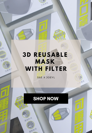 3D Reusable mask & Sanitizer