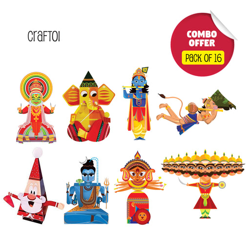 Craftoi Return Gift Combo - Pack of 16 3D DIY Paper Craft Kit Toy Indian Festivals