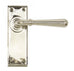Newbury Lever Latch Set  (z)